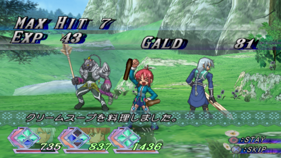 Temple Of Tales Forum > 16:9 Widescreen Patch